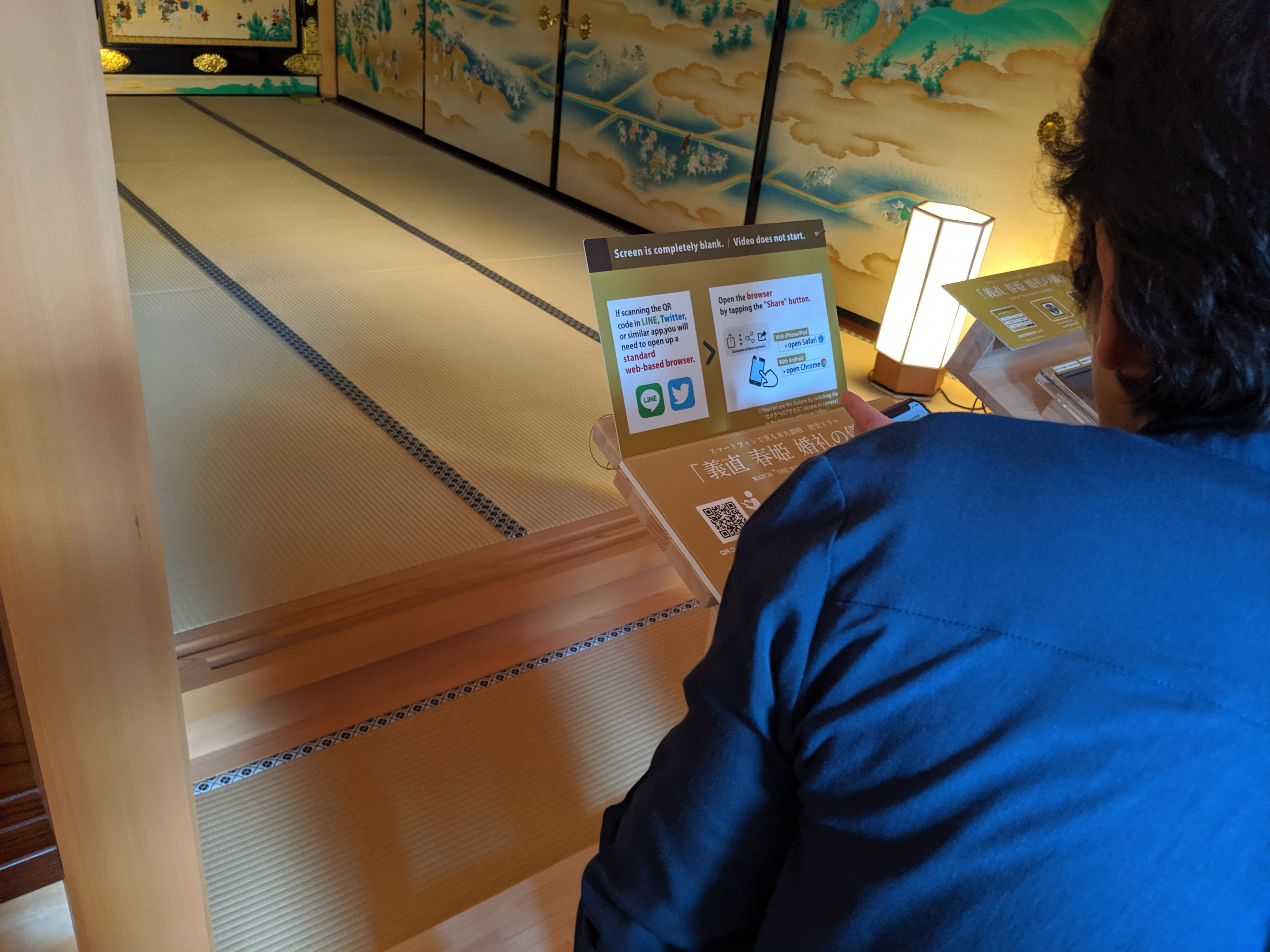 AR experience at Nagoya Castle