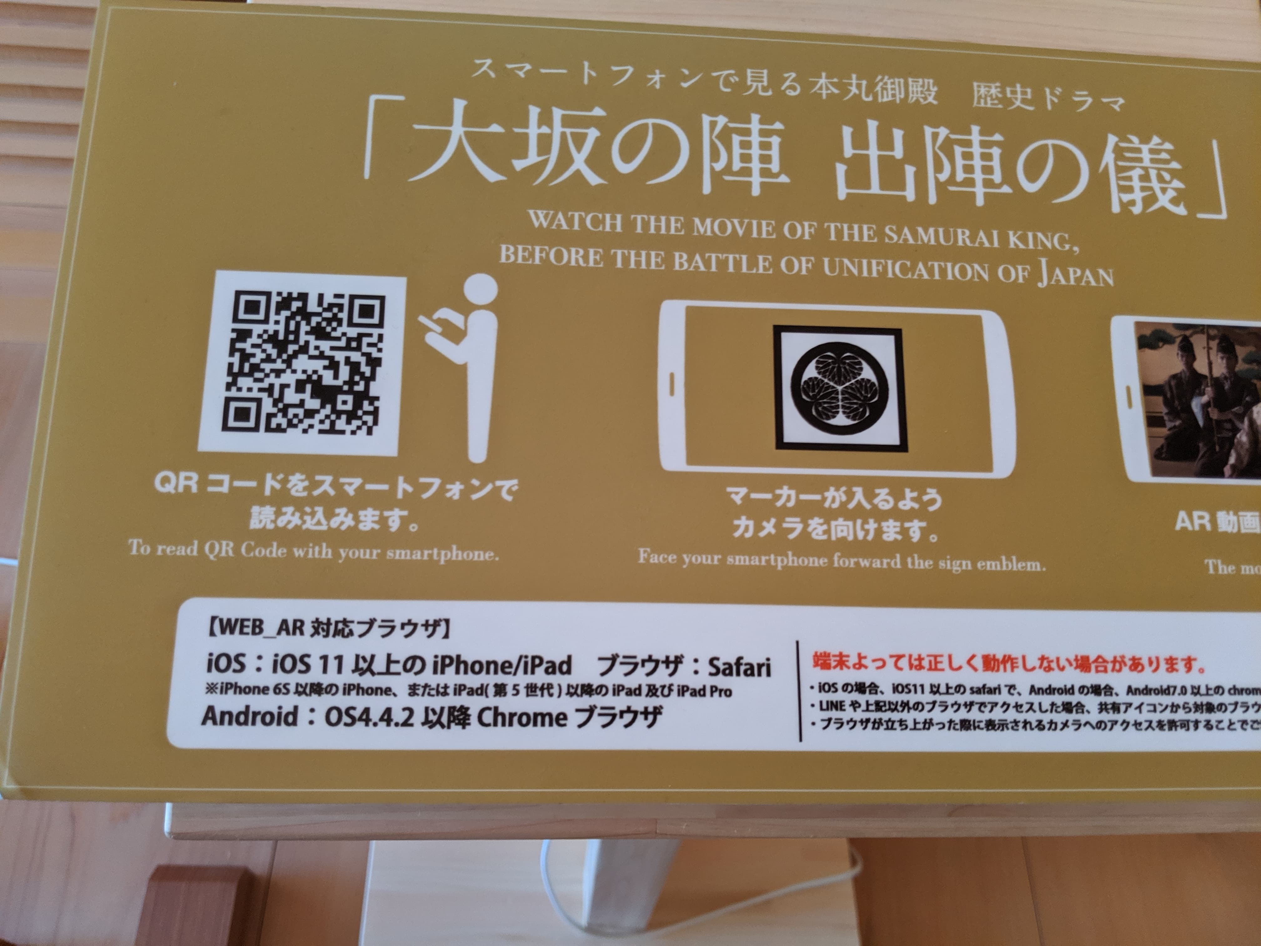 Meatspace Augmented Reality: From Chester to Nagoya - DZone IoT
